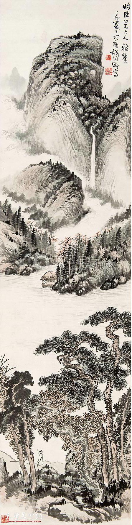 胡佩衡 山水