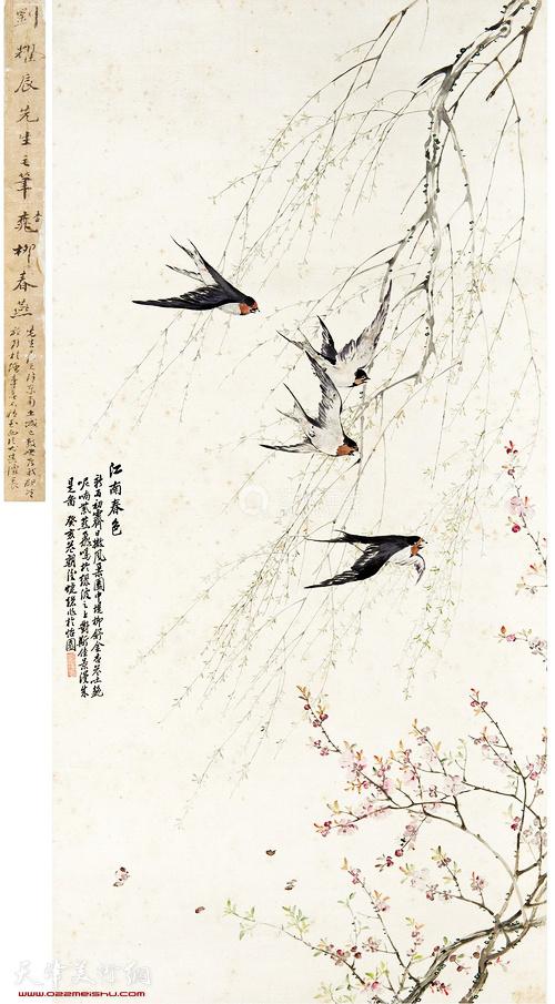 刘奎龄 江南春色