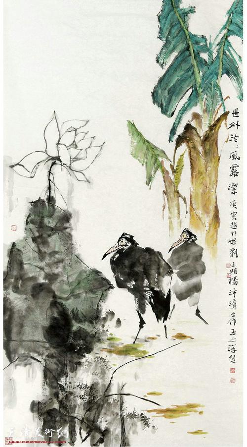 赵作梁、刘正明、杨沛璋、王之海 世外清音