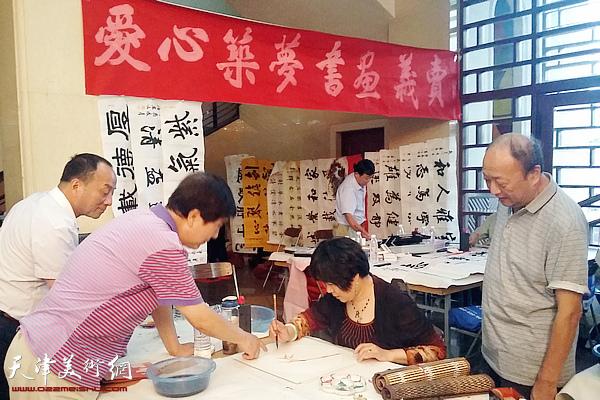 天津书画名家慈善义卖