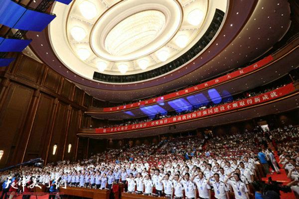 世界海洋日暨全国海洋宣传日主会场
