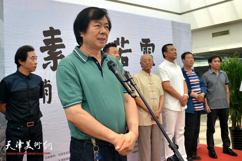 天津市美术家协会副主席史振岭致辞