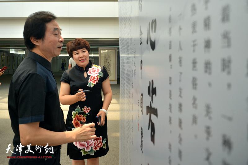 李孝萱、甄永清在展牌上签名。