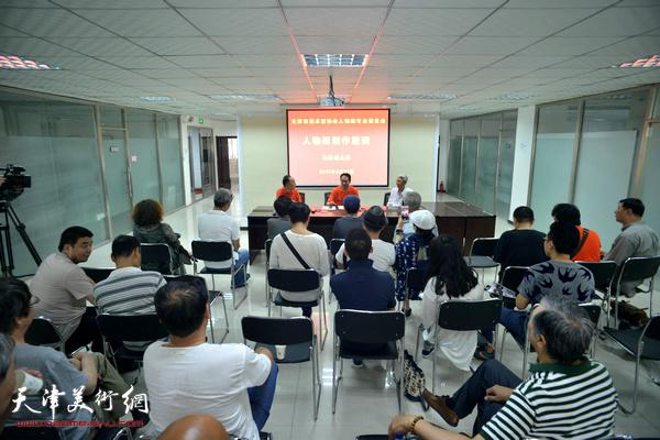 天津市美协人物画专委会开展人物画创作研讨讲座—马寒松漫谈人物画创作