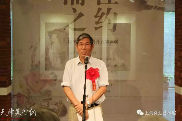 上海市美协中国画艺术委员会主任韩硕先生讲话
