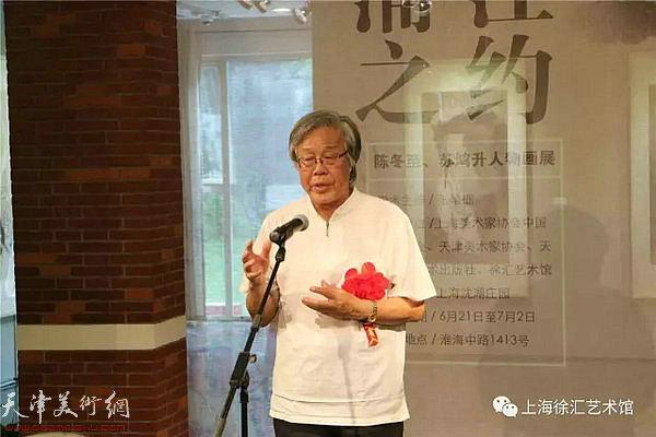 参展艺术家、原天津艺术学院院长陈冬至先生致答谢词
