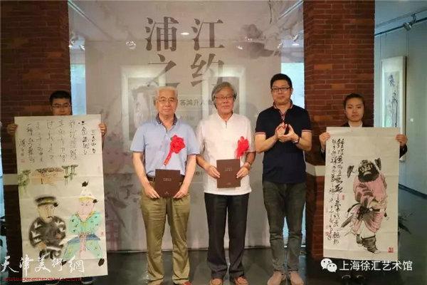 陈冬至、苏鸿升向徐汇艺术馆捐赠画作