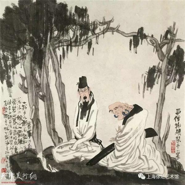 陈冬至《李白听琴图》