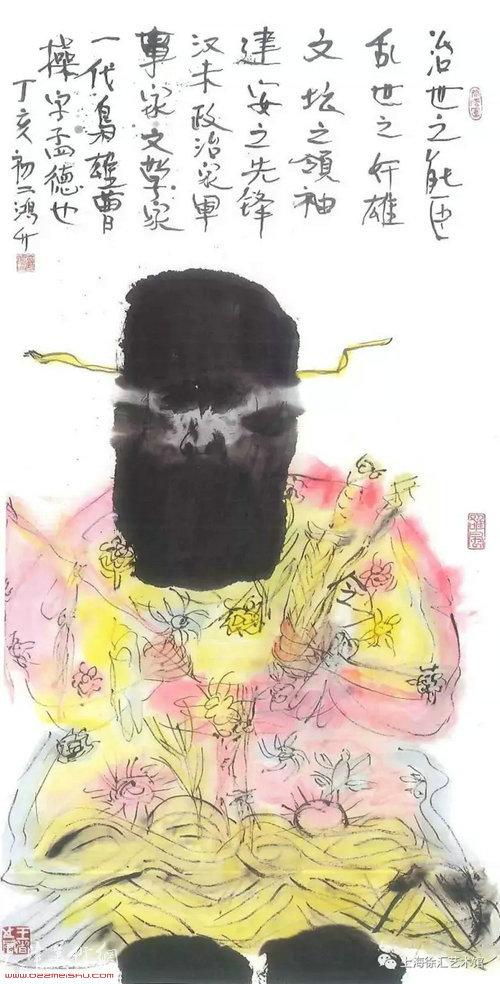 苏鸿升 《一代枭雄曹操》