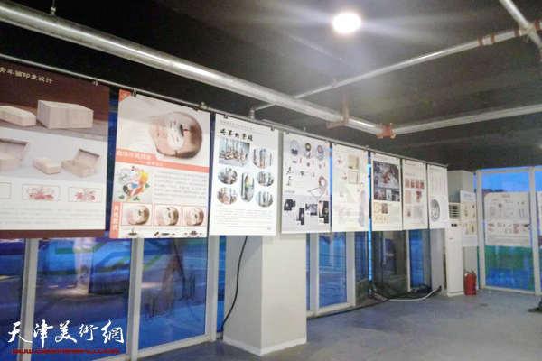 天津美术学院研培成果展现场。