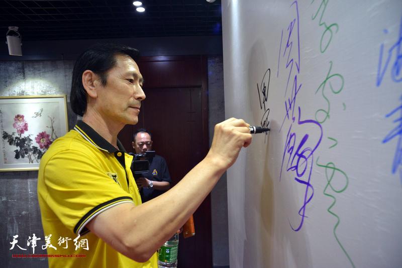 田宝江在光影彩墨艺术馆签到。