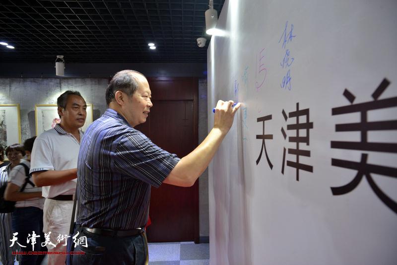 邬海清在光影彩墨艺术馆签到。