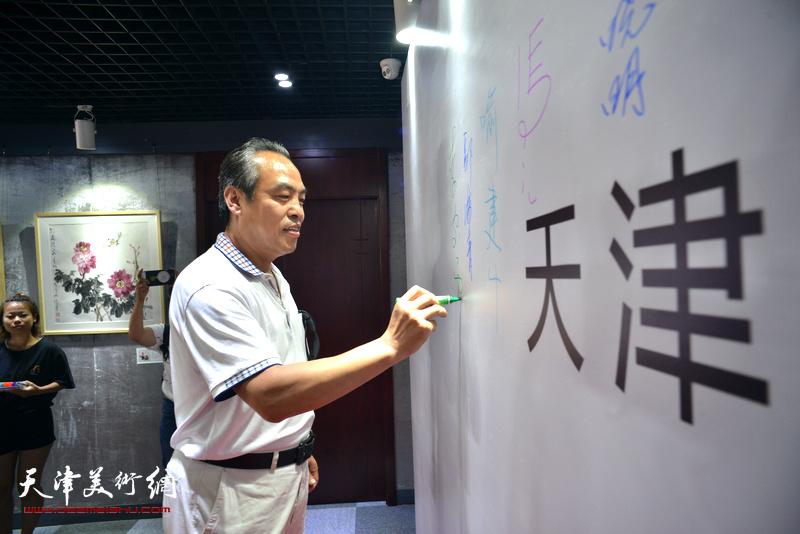 李寅虎在光影彩墨艺术馆签到。