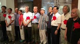 浦江之约—陈冬至、苏鸿升人物画展在上海开幕
