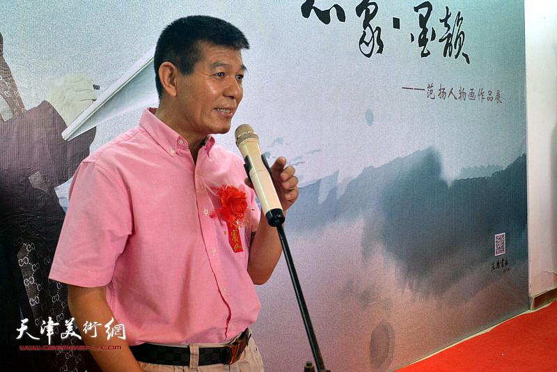 参展画家、天津画院副院长、天津美术家协会副主席范扬致辞。