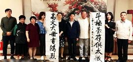 书法家马孟杰与女儿马丽亚应邀赴日本做文化交流