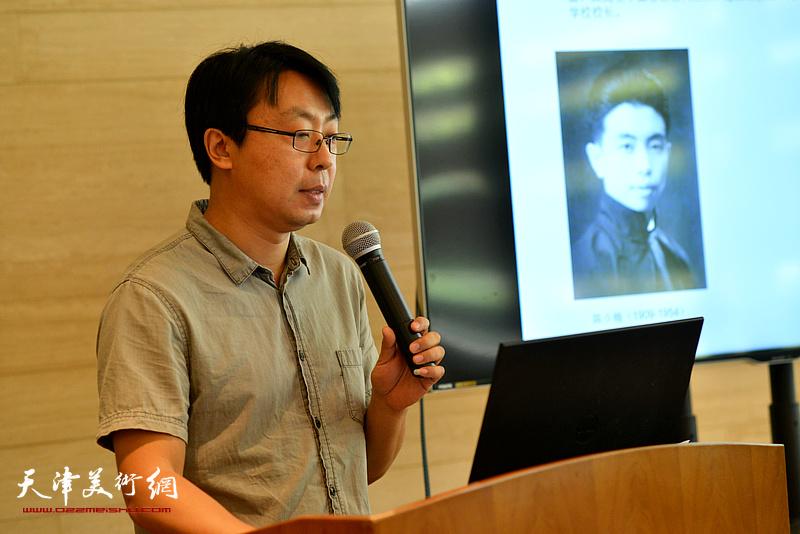 津沽翰墨——天津书画三百年主题研讨会