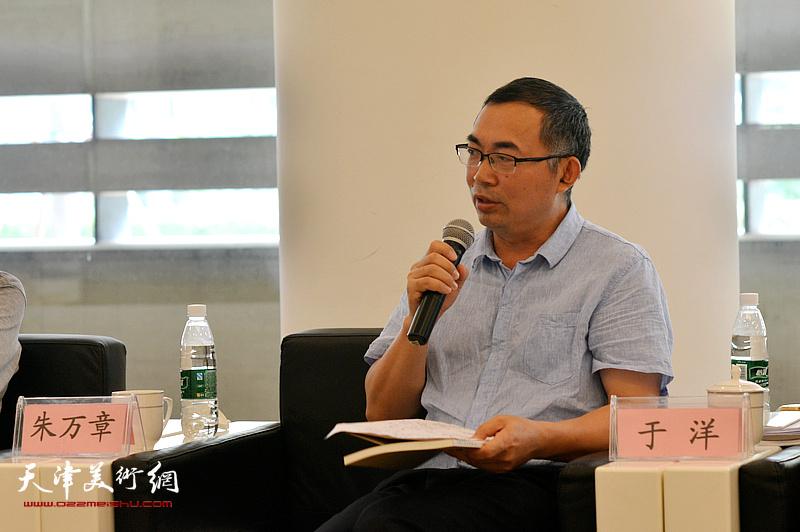 中国国家博物馆研究员朱万章发言。