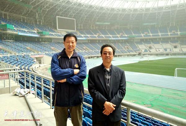 王寅、郝宝善在第十三届全运会主会场。