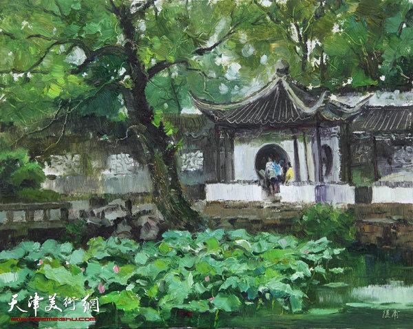 油画《拙政园之二》杨俊甫39x31cm2017.4