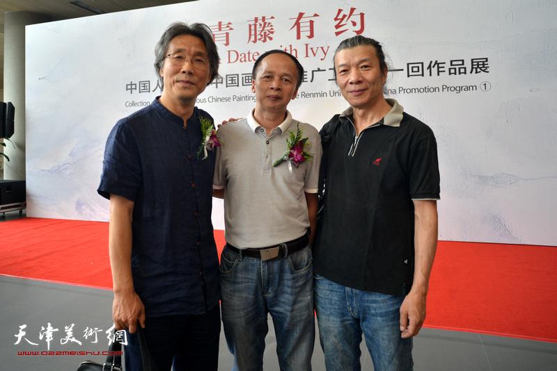 青藤有约-中国人民大学中国画名家推广工程第一回作品展