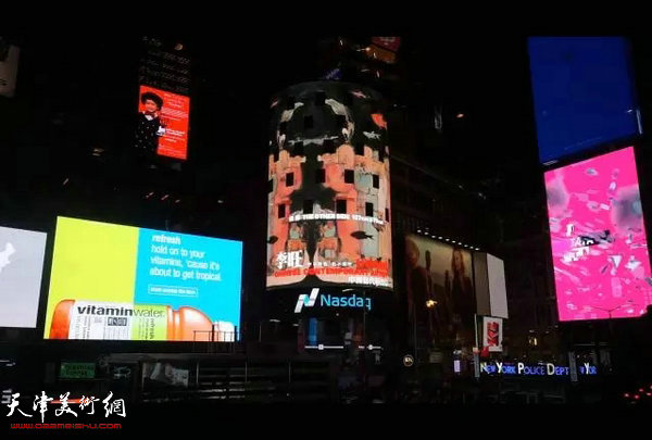 天津艺术家李旺作品出现在纳斯达克大屏幕