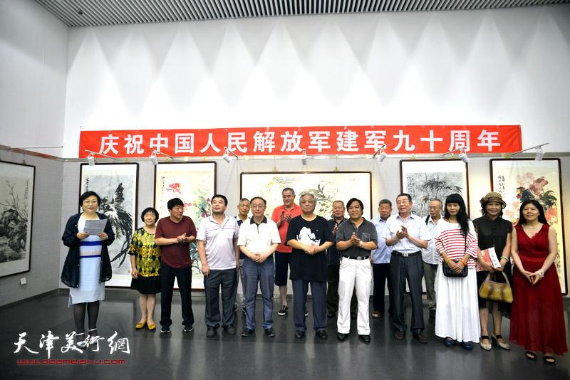 朱荷红莲赤子心—鲁平作品天津展开幕式。
