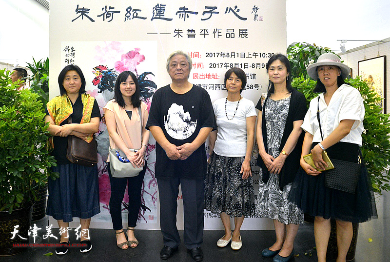 鲁平与爱好中国书画的日本朋友在画展现场。