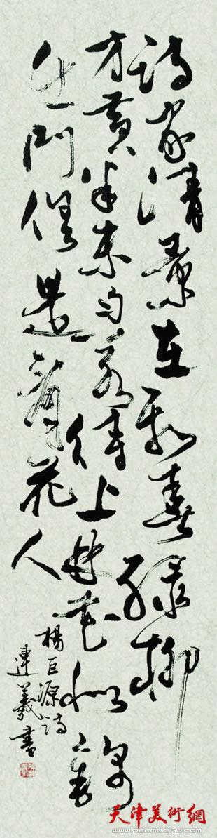 陈连羲书法作品《杨巨源诗》