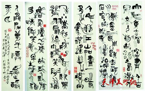 陈连羲书法作品《苏东坡》