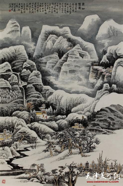 陈连羲作品《嵩山雪景》
