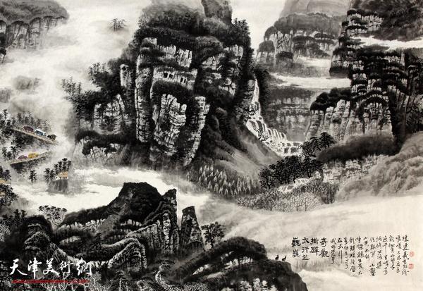 陈连羲作品《巍巍太行之挂壁奇观》(局部)