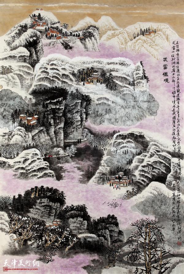 陈连羲作品《武当仙境》