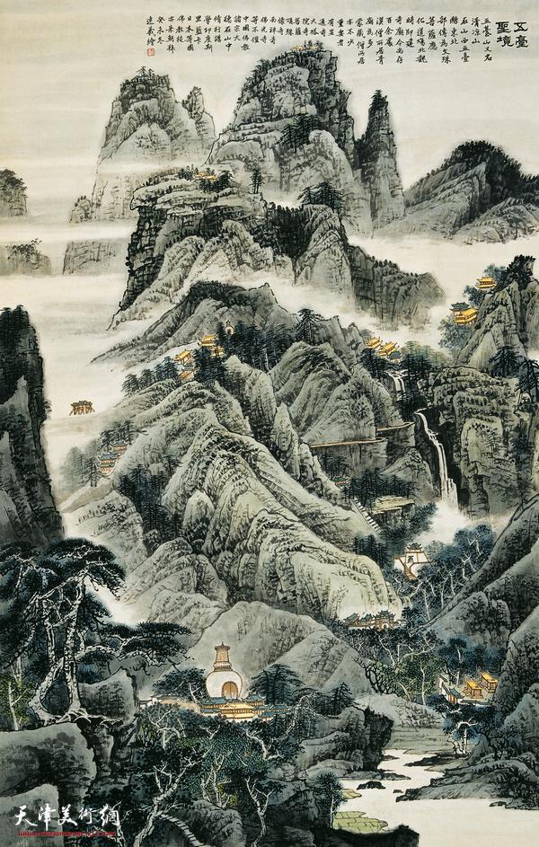 陈连羲作品《 五台圣境》