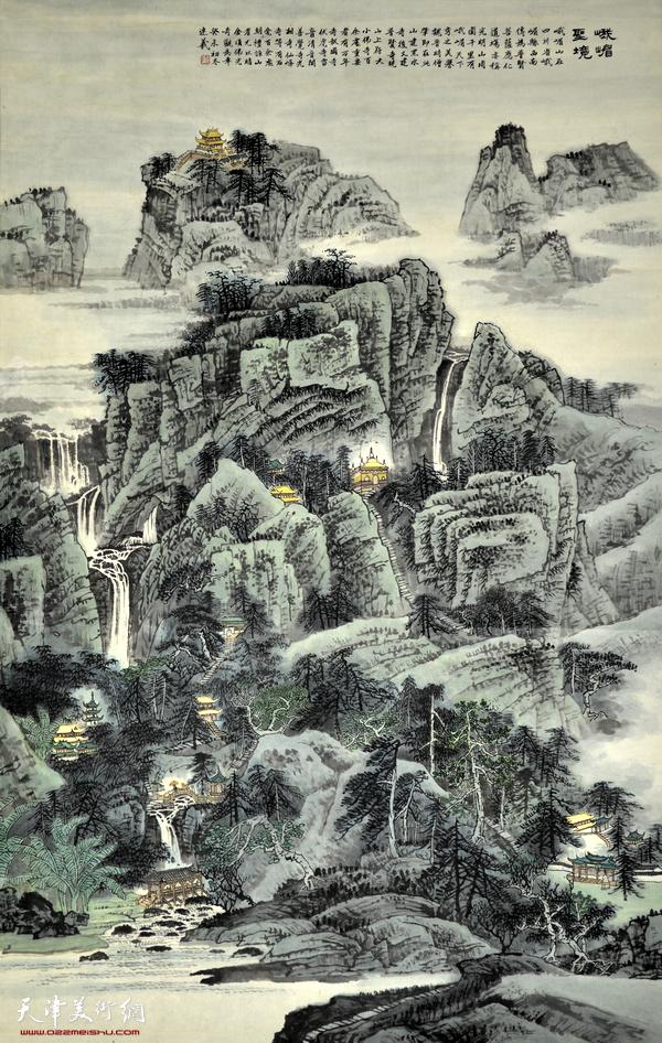 陈连羲作品《峨眉圣境》