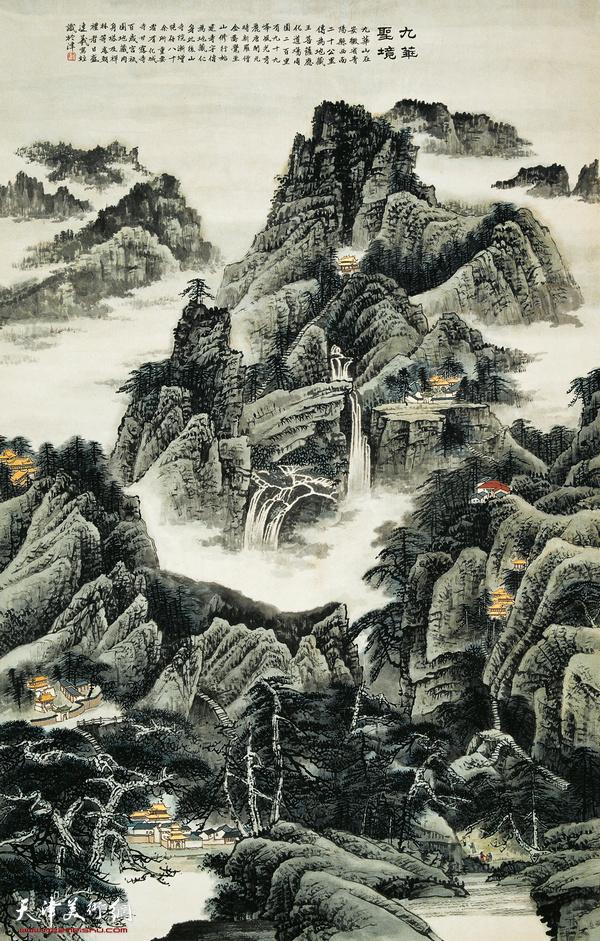 陈连羲作品《九华圣境》