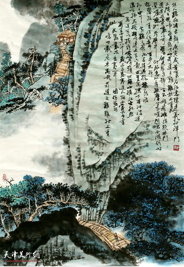 陈连羲作品《太白诗意图》