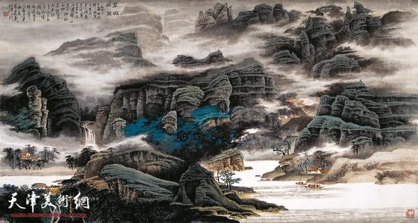 陈连羲作品《翠岭雨暝》