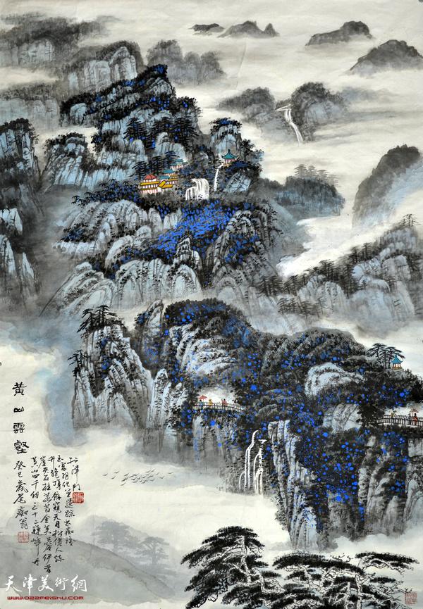 陈连羲作品《黄山云壑》