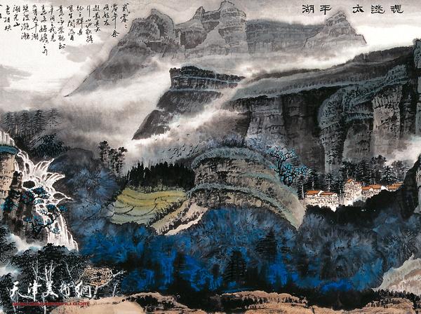 陈连羲作品《魂迷太平湖》(局部)
