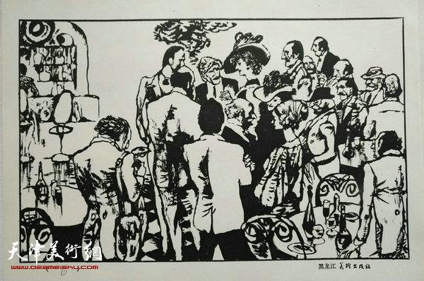 王书朋连环画《舞男与舞女》画页