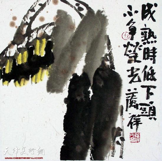 刘荫祥作品