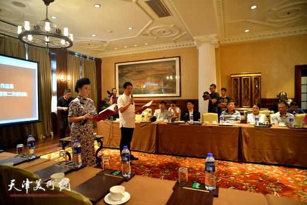 《我爱你中国》天津卷研讨会举行