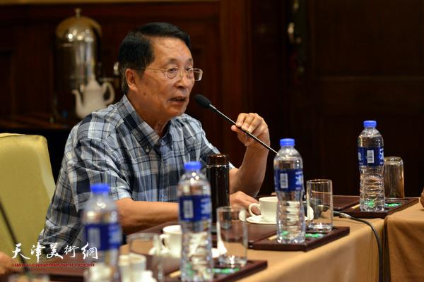 《我爱你中国》天津卷研讨会