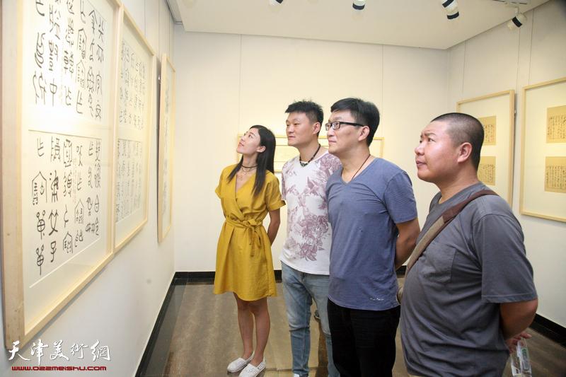 贾广健艺术精品展