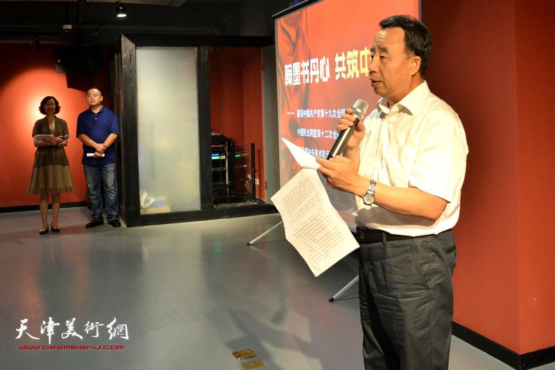 天津市政协副主席、民盟天津市委主委高玉葆致辞。