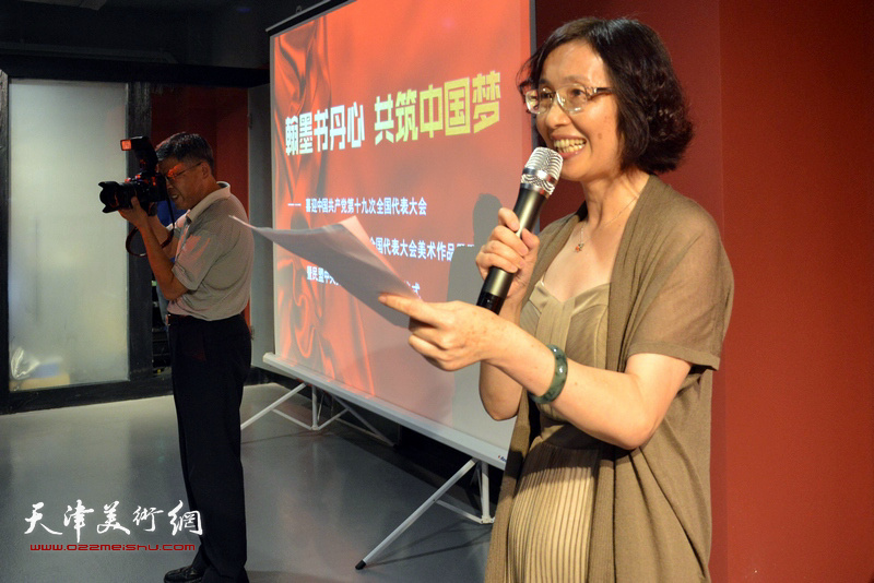 开幕式由民盟天津市委副主委兼秘书长郭维丽主持。