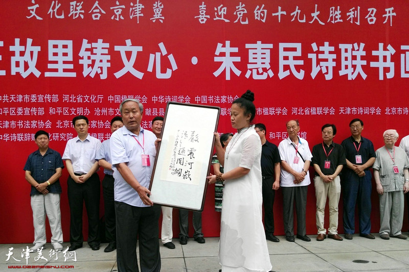 朱惠民诗联书画大展