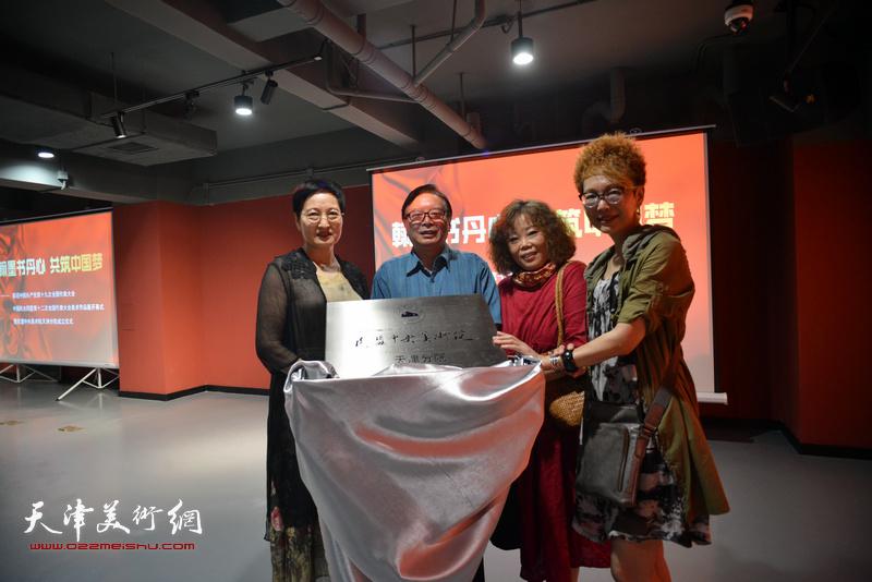 左起:郑少英、赵士英、赵新立、夏效刚在画展现场。