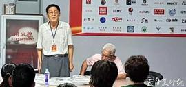 第13届全运会体育文化作品展研讨会在天津举行